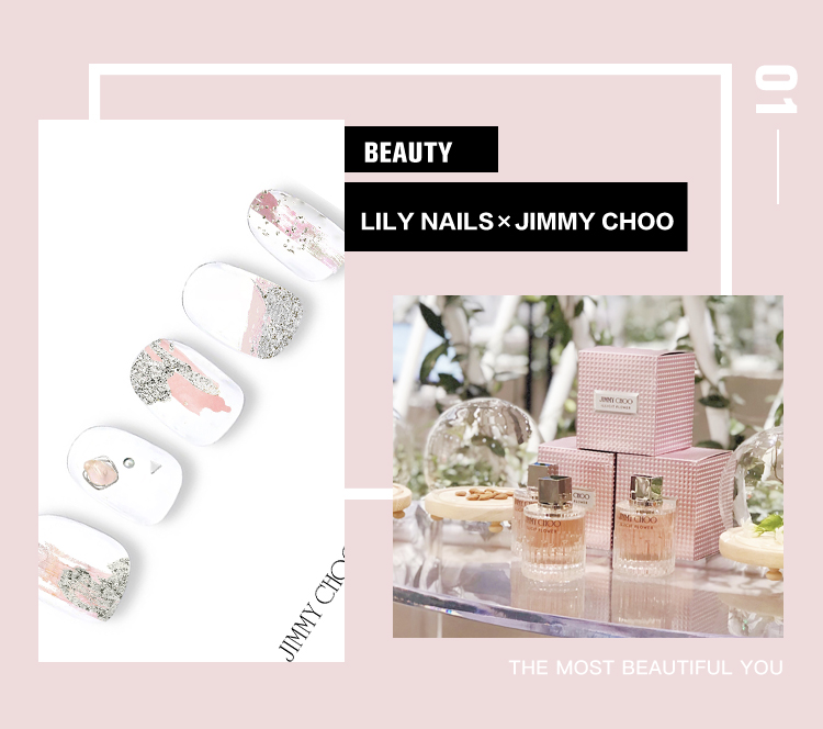 LILY NAILS×JIMMY CHOO的​粉色庄园~